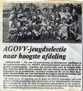 1977 - AGOVV Jeugdselectie naar hoogste afdeling